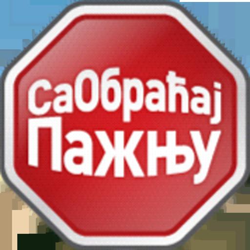 Android aplikacija SaObracaj Paznju na Android Srbija