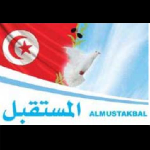 Parti Al Mustakbal 新聞 App LOGO-APP試玩