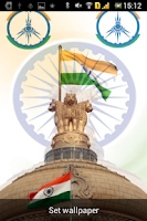 Screenshot of Indian National Emblem(Flag)