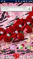 Screenshot of KiraHime JP Glamorous Rose