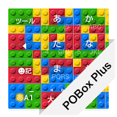 POBox Plusキセカエ Blocks