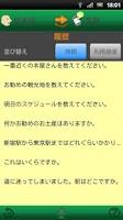 Screenshot of VoiceTra+