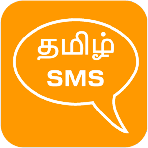 Tamil SMS - Average rating 4.410