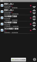 Screenshot of Latitude Sync Free