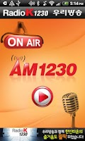 Screenshot of Radio K 1230 우리방송