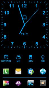 Tiny Clock - smart alarm cock APK Descargar