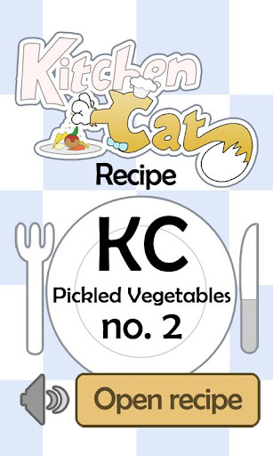 KC Pickled Vegetables 2