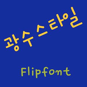 Cover art SDKwangsoostyle Kor Flipfont