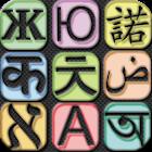 Japanese English Translator icon