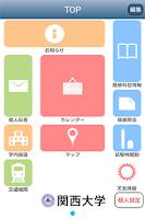 Screenshot of モバイル関大(関西大学)