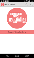 Screenshot of Ocha - Malayalam Voice Memes