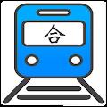 Free 列车时刻表 APK for Windows 8