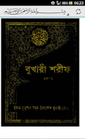 Screenshot of Bangla Sahih Bukhari Pt. 1