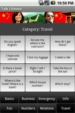 【免費旅遊App】Talk Chinese-APP點子