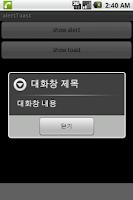 Screenshot of test