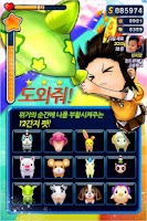 Screenshot of 학교종이 땡땡땡! for Kakao