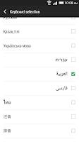 Screenshot of HTC Sense Input-AR