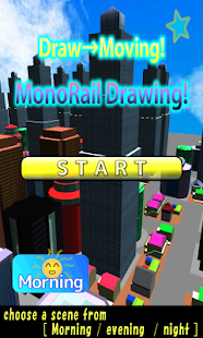 Draw→Moving! MonoRail Drawing! - screenshot