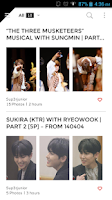 Screenshot of Super Junior (SuJu) Club
