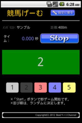 競馬げーむ 體育競技 App-癮科技App