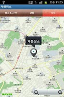 Screenshot of 성남CCC
