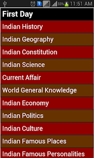 general knowledge gk in 30 day - screenshot