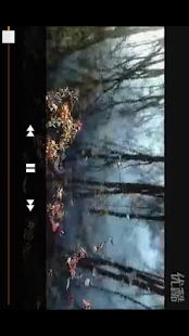 AirReceiver- screenshot thumbnail