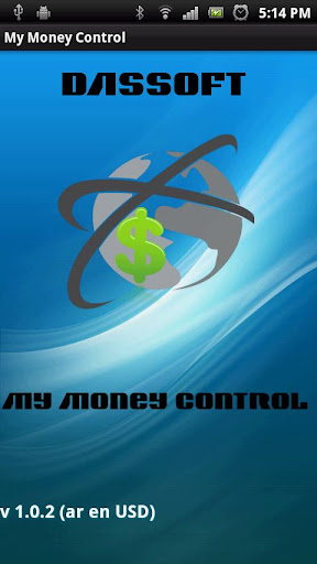 My Money Control