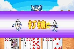 Screenshot of Fairy Tale Kingdom 13 Poker