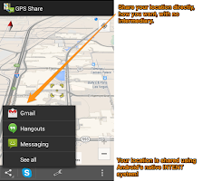Screenshot of GPS Share