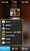 Screenshot of CameraPath(Set Camera folder)