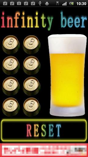 無限ビール缶