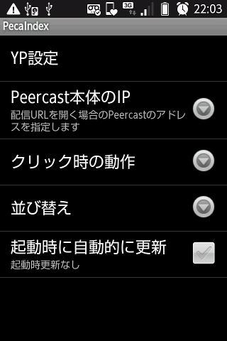 【免費媒體與影片App】PecaIndex-APP點子