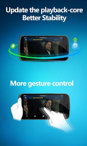 手机QQ影音