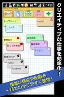 Screenshot of Idea Factory