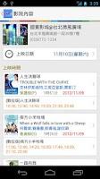 Screenshot of 國賓看電影