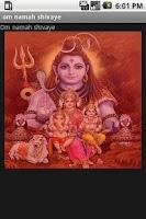 Screenshot of om namah shivay