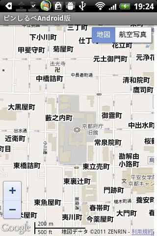 京都市電話帳