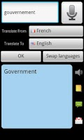 Screenshot of English French Translator