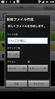Screenshot of Touch Counter