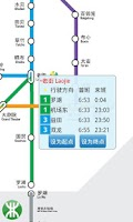 Screenshot of China Metro (Subway)