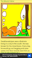Screenshot of Panchatantra Stories Full