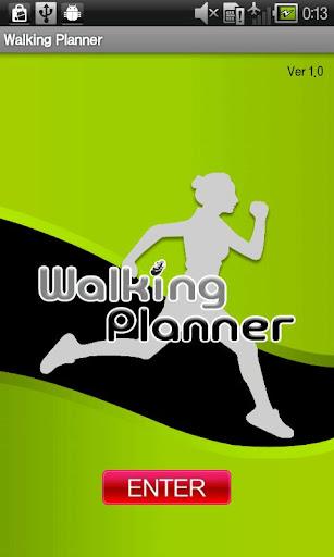 워킹플래너 WalkingPlanner