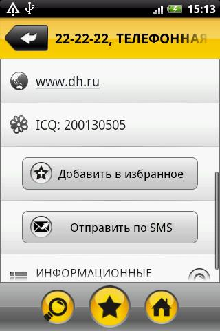 免費書籍App|DH инфо|阿達玩APP