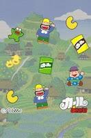 Screenshot of カールおじさん ライブ壁紙