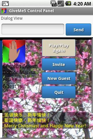 玩通訊App|GiveMe5 共同免費|APP試玩