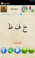 Screenshot of Learn Iqra Book 1