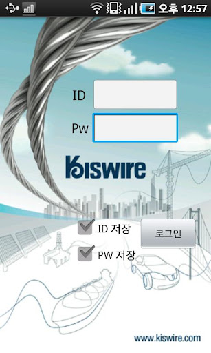 玩商業App|kiswire E-Approval免費|APP試玩