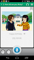 Screenshot of 원포인트 스피킹