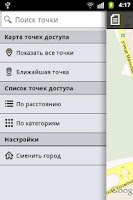 Screenshot of ДОМ.RU Wi-Fi